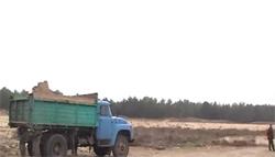 Добыча песка Новая Каховка