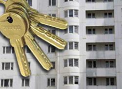 Новая Каховка жилье погорельцам